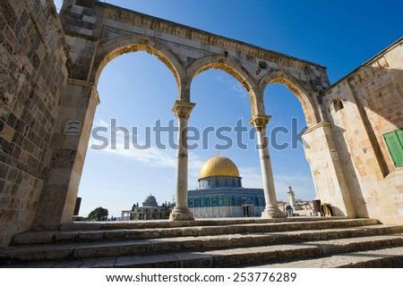 The Dome of the rock on the temple mount in Jerusalem has been called 'Jerusalem's most recognizable landmark' - stock photo