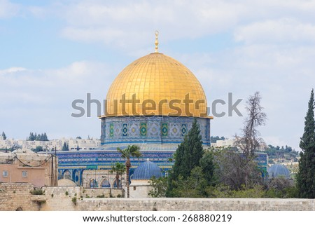 The Dome of the Rock, on the temple mount, in the old city of Jerusalem, Israel - stock photo