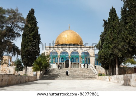The Dome of the Rock on the Temple Mount,  Jerusalem, Israel - stock photo