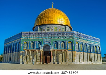 The Dome of the Rock (Qubbet el-Sakhra) is one of the greatest of Islamic monuments, it was built by Abd el-Malik, Jerusalem, Israel.