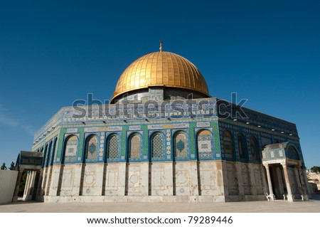 The Dome of the Rock rises above the Haram al-Sharif, also known as the Temple Mount, in the Old City of Jerusalem.