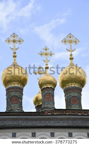 The domes of the Kremlin Church