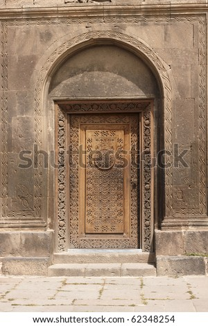 the door of the church of st. Hovhannes, Sisyan, Armenia, church about XII century, the door about XIX century - stock photo