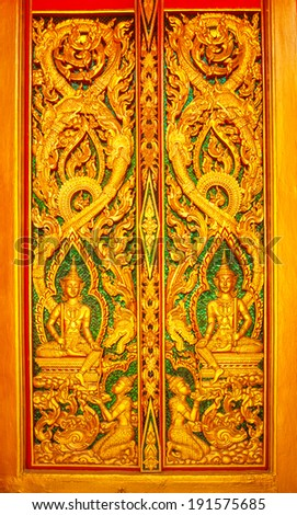 The doors of the temple of Wat Thailand - stock photo