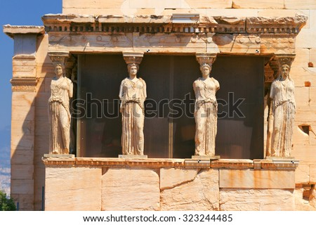 The Doric temple Parthenon at Acropolis hill. Athens, Greece. Detail on statues. - stock photo