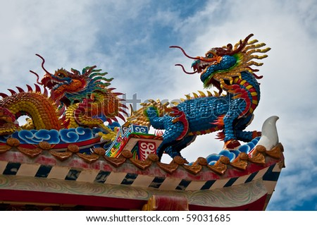 The Dragon of joss house