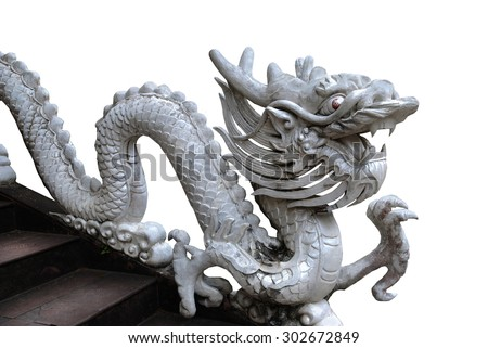 The dragon on the Chinese temple roof - stock photo