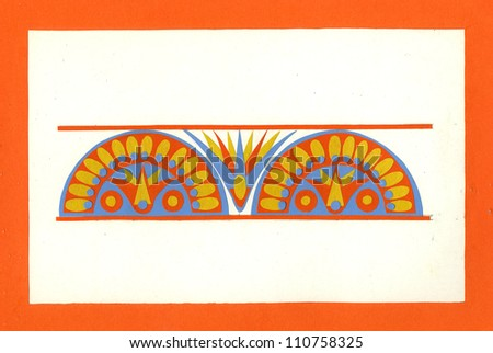The Egyptian pattern - stock photo