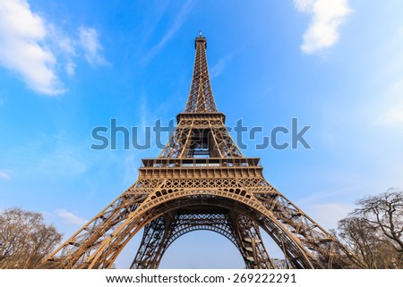 The Eiffel Tower in Paris,France - stock photo