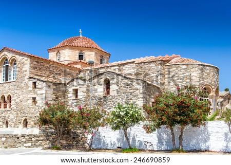 The Ekatontapiliani church in Parikia old town, Paros, Greece - stock photo