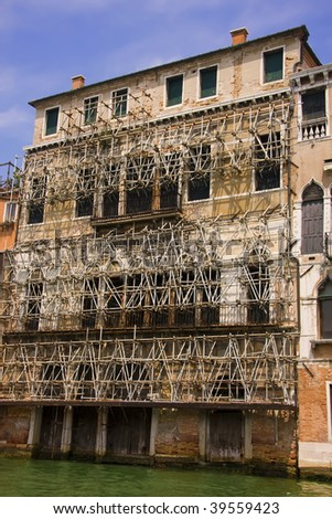 The eldest building in Venice, Italy.