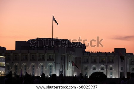 The Emiri Diwan, or Emir's palace, in central Doha, Qatar, against the sunset on Qatar National Day, December 18, 2010,The Diwan is the Ruler's administrative headquarters - stock photo