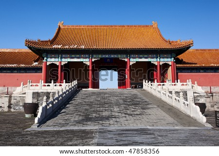 The enchanting Forbidden City in Beijing in the afternoon sunlight. - stock photo