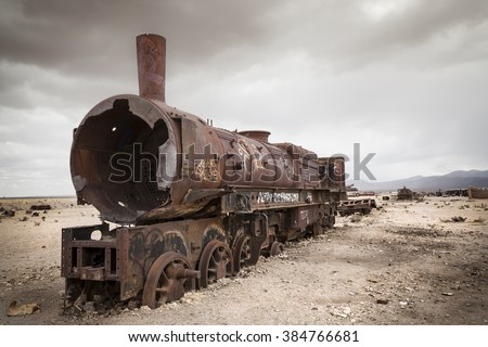The End of the Line. An abandoned railway engine, Salar de Uyuni, Bolivia, South America.  - stock photo