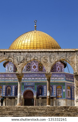 The entrance to the Dome Of The Rock, in the old city of Jerusalem.