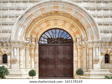 The entrance to the Dormition Abbey in Jerusalem - stock photo