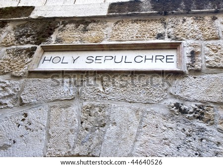 The entrance to the Holy Sepulcher site in Jerusalem - stock photo