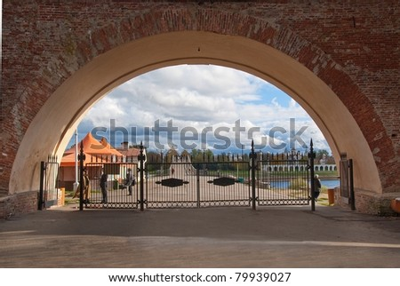 The entrance to the Novgorod The Great Kremlin, Russia - stock photo