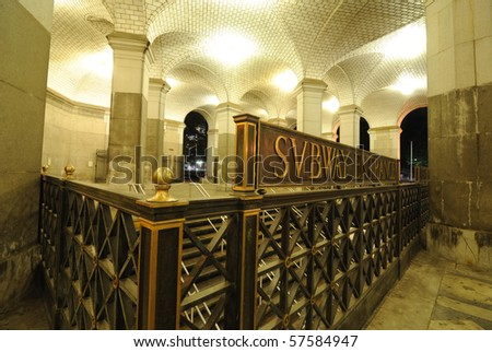 The entrance to the subway in New York City's Municipal Building. - stock photo
