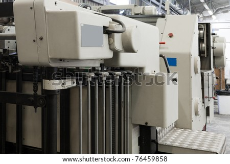 The equipment for a print in a modern printing house - stock photo