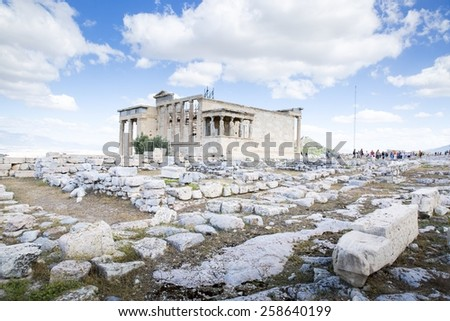 The Erechtheum Acropolis Athens Greece Greek Ancient building landmark - stock photo