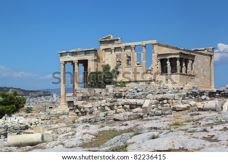 The Erechtheum at the Acropolis in Athens, Greece - stock photo