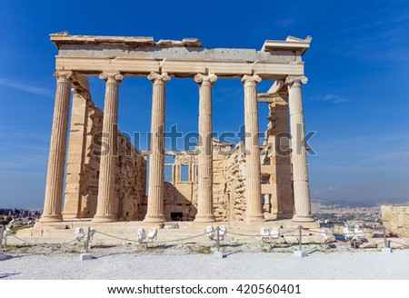 The Erechtheum from the east, Acropolis, Greece - stock photo