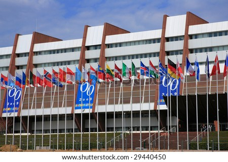 The European council building, in Strasbourg, France - stock photo