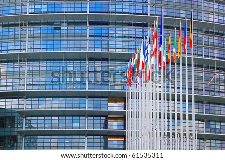 The European council parliament in Strasbourg, France - stock photo