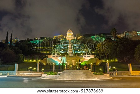 The evening illumination of the UNESCO square, lower Bahai Gardens and Shrine, located on the Carmel Mount, Haifa, Israel.
