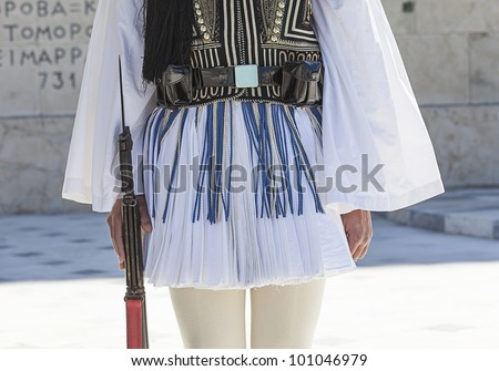 The Evzone Uniform (i.e.Fustanella) - stock photo