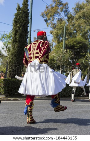 The Evzones,presidential guards and historical elite unit of the Greek Army - stock photo