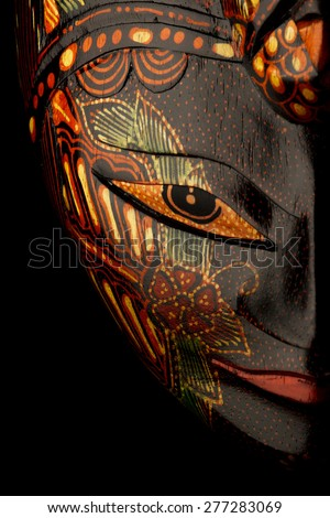 The eye of a Batik mask