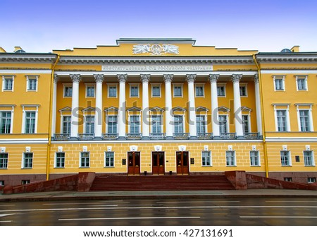 Court Of The Russian Federation