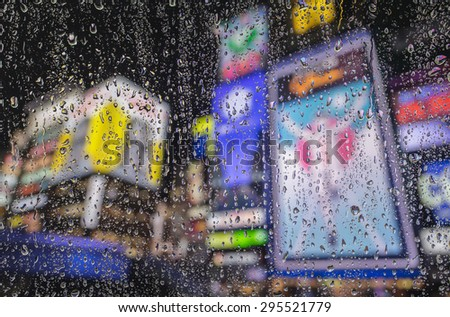 The famed advertisements of Dotonbori, in Osaka, of rainy day - stock photo