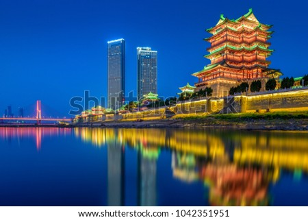 Famous Ancient Chinese Architecture Night View Stock Photo Royalty