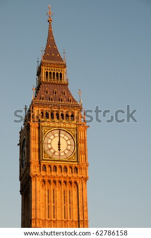 The famous Big Ben in London - stock photo