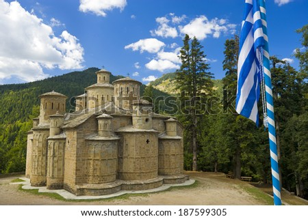 The famous church of Holy Cross (Timiou Stavrou), with it's thirteen domes, near Doliana village in Aspropotamos region, Trikala, Greece - stock photo