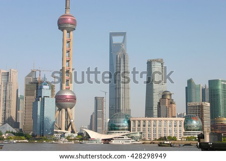 The famous city skyline of Shanghai Pudong, China. - stock photo