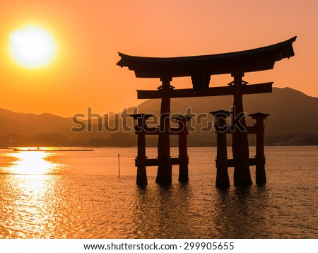 The famous Floating Torii gate in Miyajima, Japan - stock photo