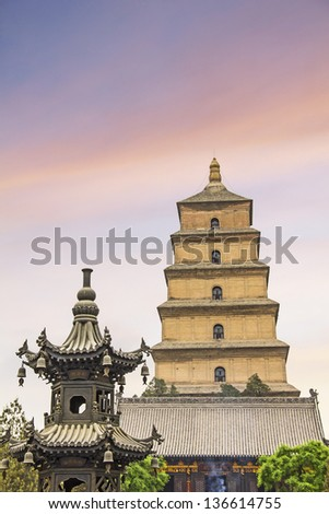 The famous Giant Wild Goose Pagoda, X'ian, China - stock photo