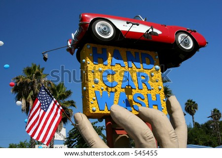 The famous Hand Car Wash in Studio City, California, in the Los Angeles area. - stock photo