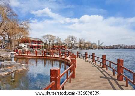 The famous Houhai Lake in the old city center of Beijing, China - stock photo