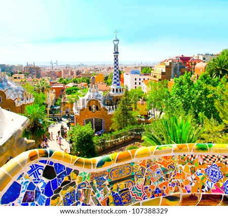 The famous Park Guell in Barcelona, Spain. - stock photo