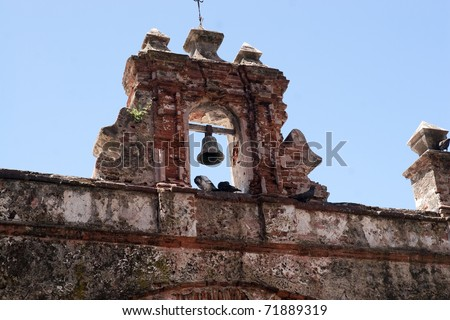 The famous pigeon park in Old San Juan Puerto Rico referred to by the local as the Parque de las Palomas. - stock photo