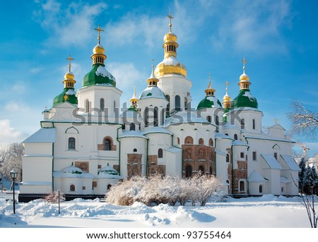 The famous St. Sophia Cathedral in Kiev - stock photo