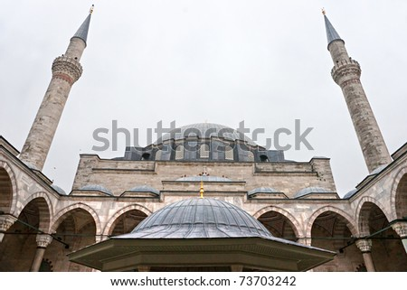The Fatih Mosque, Fatih district, Istanbul, Turkey. - stock photo
