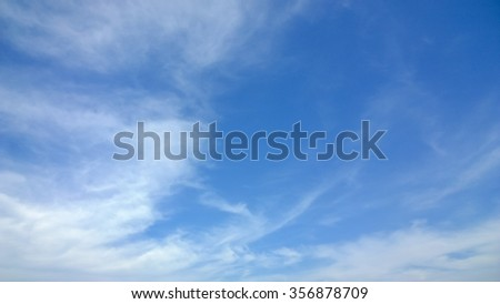 The feather cloud on sky - stock photo