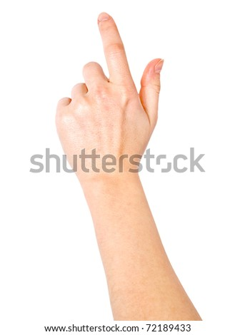 The female hand specifies upwards - stock photo