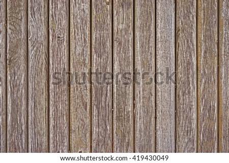 The fence slats - stock photo